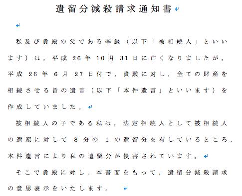 スクリーンショット 2014-11-19 08.13.39