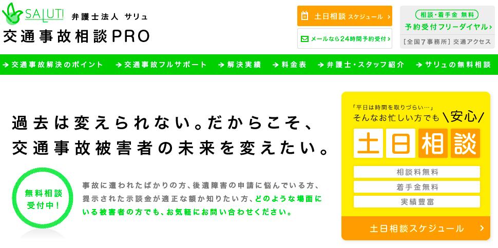 スクリーンショット 2015-01-30 15.25.57