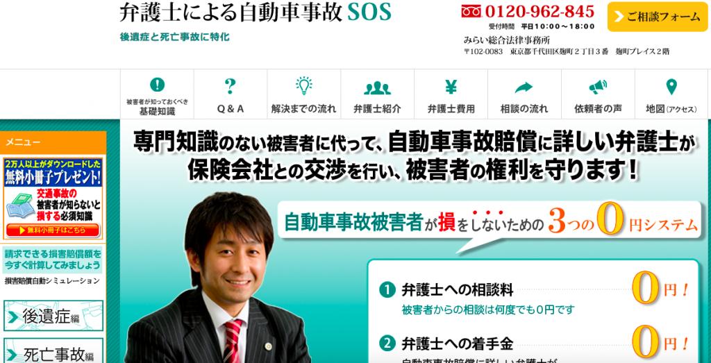 スクリーンショット 2015-01-30 15.37.40
