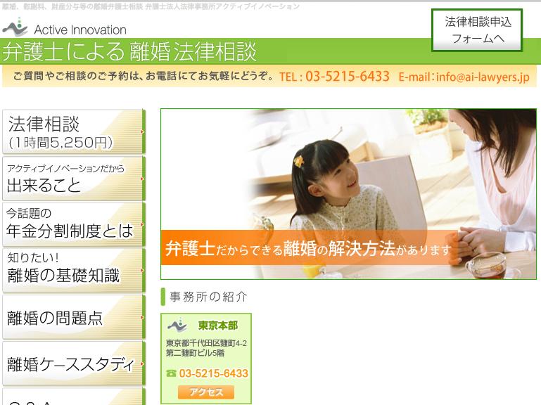 スクリーンショット 2015-01-23 08.37.44