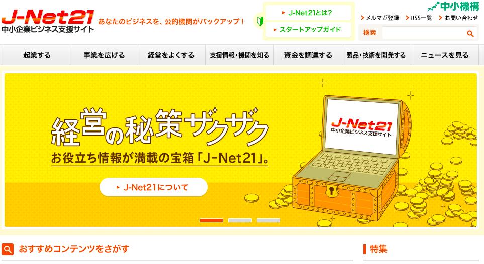 J‐Net21