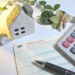 財産分与とは?対象になる財産や計算方法、請求方法も解説!