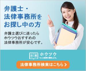 houtsu_20160226_2