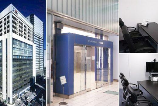 静岡オフィス