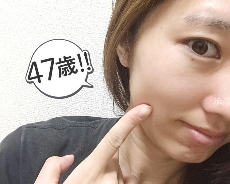 相田翔子ビハキュア